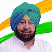 Amarinder Yadvinder Singh