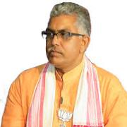 Dilip Bholanath Ghosh