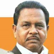 Ramchandra Punaji Avsare