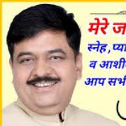 Sanjay KrishnaKumar Sharma