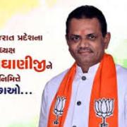 Shaileshbhai Sumanbhai Bhabhor